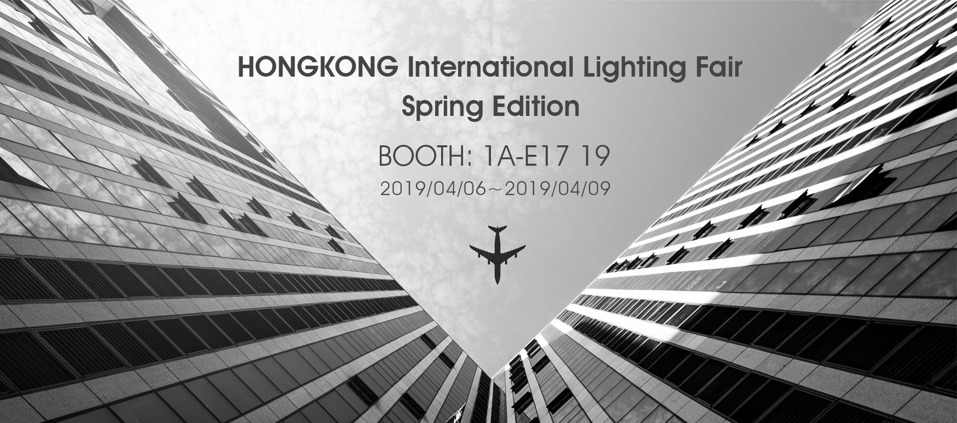 2019香港春季展览 网站banner