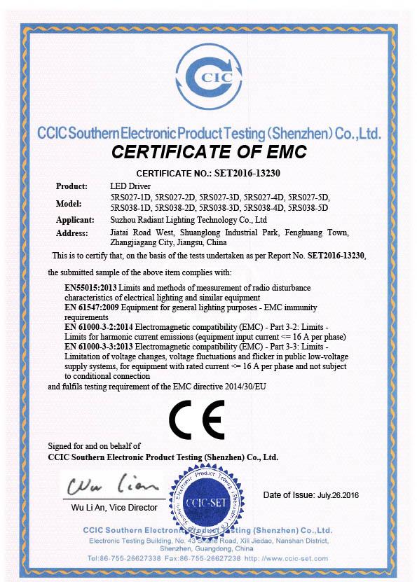 2016-7-26SET2016-1323080434SET2016-13230 证书